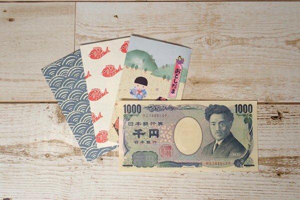 SiSO-LAB☆お年玉袋(ポチ袋)にスお札を三つ折りにして入れる方法。
