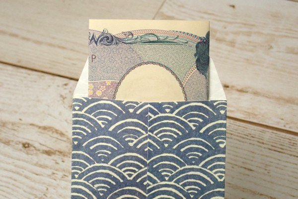 SiSO-LAB☆お年玉袋(ポチ袋)にスお札を三つ折りにして入れる方法。千円札。