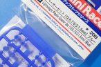 TOYz BAR◆95368 軽量プラスペーサーセット (12/6.7/6/3/1.5mm) (ブルー)/ミニ四駆グレードアップパーツ