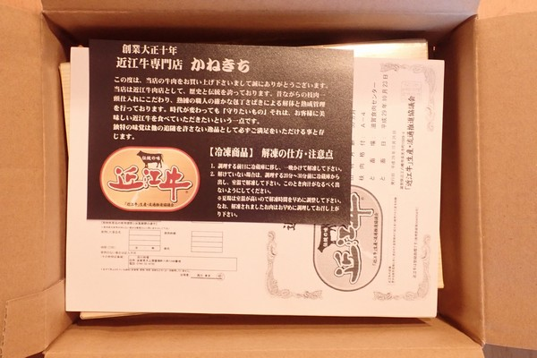 SiSO-LAB☆SiSO家的すき焼きの割下レシピ。近江牛。