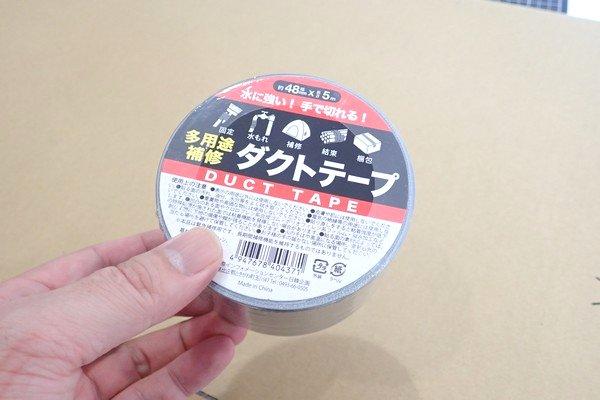 SiSO-LAB☆100均リメイクシートで写真撮影背景ボード自作。お気に入りの100均ダクトテープ。