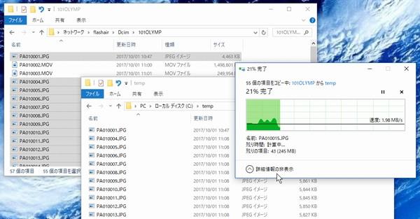 SiSO-LAB☆FlashAir W-04、WebDAVが便利。