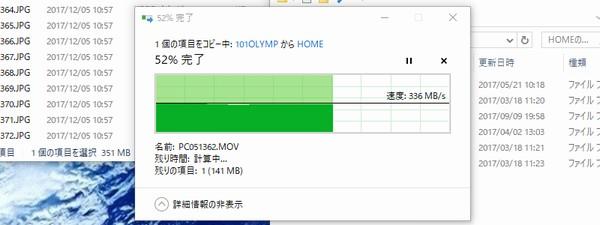 SiSO-LAB☆FlashAir W-04、WebDAVが便利。WebDAVのファイルサイズ上限変更。ファイル転送テスト。