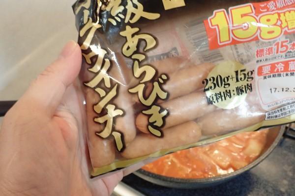 SiSO-LAB☆100均食材多用の簡単ブイヤベース風鍋。家族からウィンナー追加要望あり。