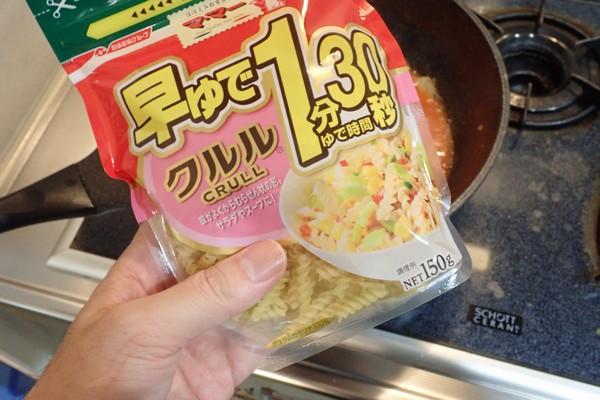 SiSO-LAB☆100均食材多用の簡単ブイヤベース風鍋。食べたらシメのパスタ。