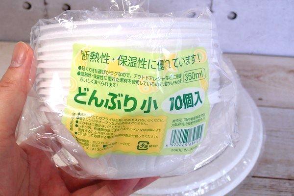SiSO-LAB☆100均ワッツで日本製ペーパープレート&ボウル、多数発見。河内物産 ポリスチレン製どんぶり 350ml 10個入。