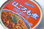 百均浪漫◆そのまま御飯に乗せるも良し、パスタなどに使うも良し、ハゴロモ はごろも煮 70g @100均 セリア