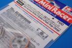 TOYz BAR◆95385 19mmプラリング付アルミベアリングローラー(5本スポーク)(オレンジ)/ミニ四駆グレードアップパーツ