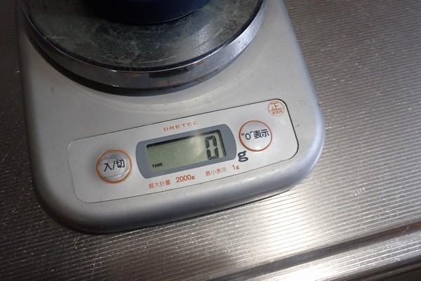 SiSO-LAB☆モンベル アルパインサーモボトル0.9L。容量チェック。