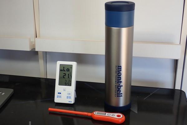 SiSO-LAB☆モンベル アルパインサーモボトル0.9L。保温性能実験。6時間待つ。