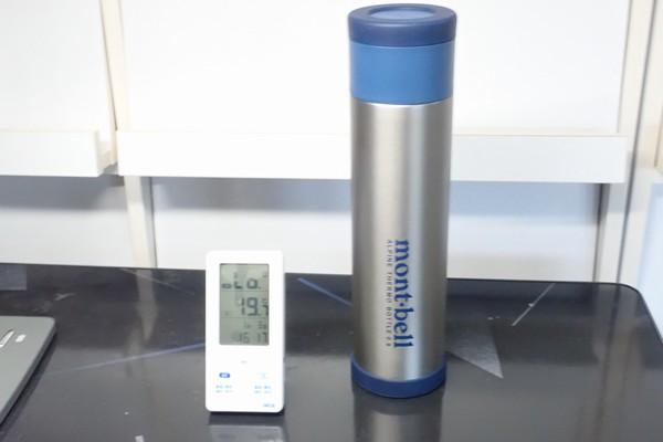 SiSO-LAB☆モンベル アルパインサーモボトル0.9L。保温性能実験。24時間待った。