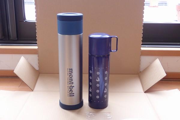 SiSO-LAB☆モンベル アルパインサーモボトル0.9L.0.5Lのステンレスボトルと比較。