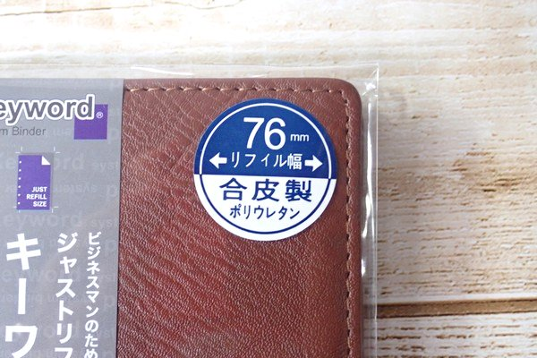 SiSO-LAB☆レイメイJWP5003 ポケットシステム手帳。