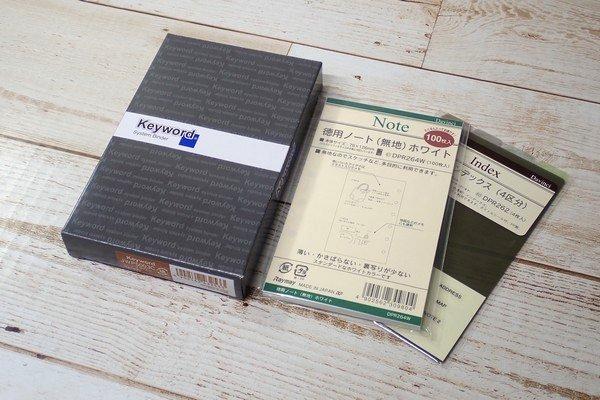 SiSO-LAB☆レイメイJWP5003 ポケットシステム手帳。リフィルとかも一緒に購入。