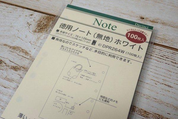 SiSO-LAB☆レイメイJWP5003 ポケットシステム手帳。薄いリフィル。100枚で約5.4mm。超薄い。