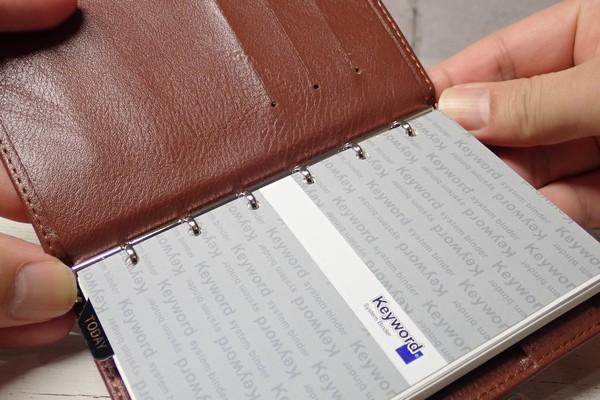 SiSO-LAB☆レイメイJWP5003 ポケットシステム手帳。リングの開閉方法。