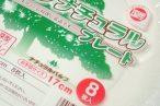 百均浪漫◆日本製!ペーパープレート 17cm 8枚入り。バーベキュー、アウトドアにもってこいの紙皿 @100均 ワッツ