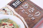 百均浪漫◆そのまま食べても料理の具にも!缶DELI あさりアヒージョ @100均 セリア