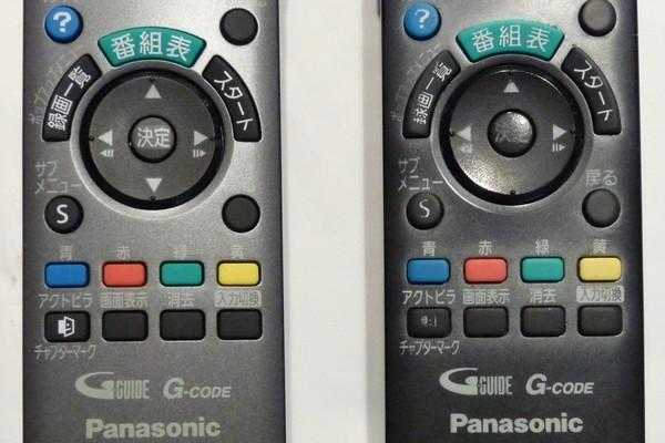 SiSO-LAB☆DIGAリモコン。新規購入。新旧比較。