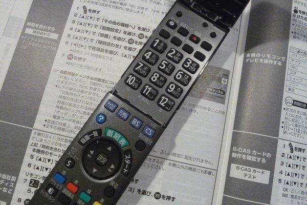 SiSO-LAB☆DIGAリモコン。新規購入。リモコンモードの設定方法。