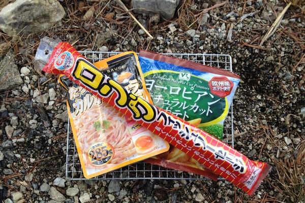 SiSO-LAB☆山ランチ、ポケットストーブでカルボナーラポテト。今日の食材。
