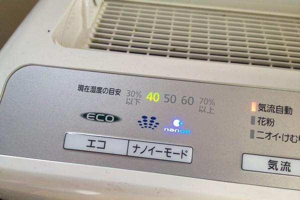 SiSO-LAB☆インフルエンザ・風邪感染予防。加湿器だけじゃ足らない日。