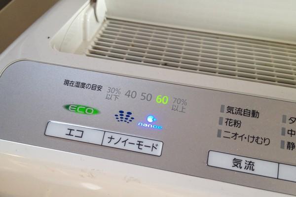 SiSO-LAB☆インフルエンザ・風邪感染予防。乾燥日にはホットプレートで追加加湿。パワフル。
