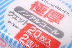 百均浪漫◆日本製!1枚でしっかり拭ける、極厚ノンアルコール ウェットティッシュ @100均 セリア