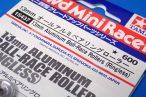 TOYz BAR◆15437 13mm オールアルミベアリングローラー/ミニ四駆グレードアップパーツ