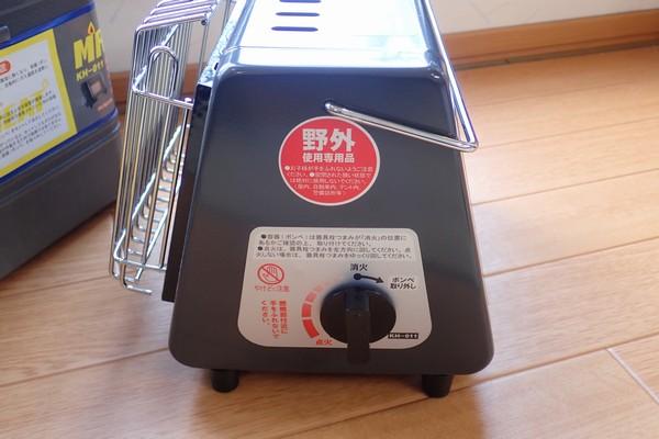 SiSO-LAB☆ニチネン ミスターヒートKH-011。本体写真。器具栓つまみ。