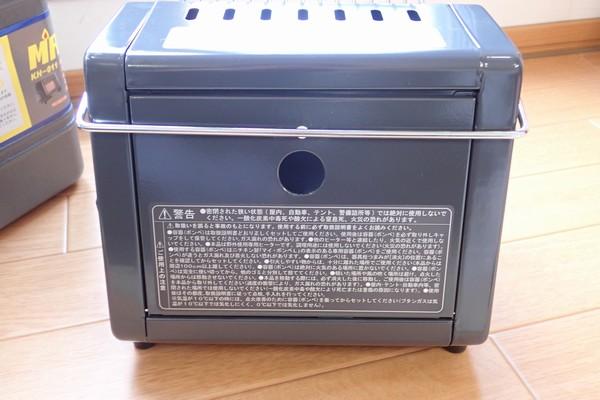 SiSO-LAB☆ニチネン ミスターヒートKH-011。本体写真。背面パネル。