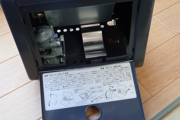 SiSO-LAB☆ニチネン ミスターヒートKH-011。本体写真。ヒートパネル。