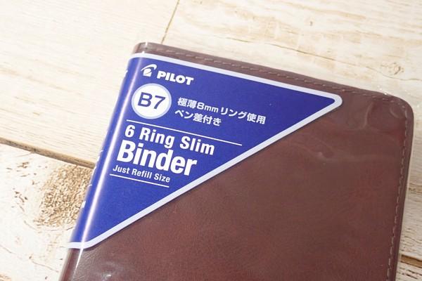SiSO-LAB☆パイロット ミニ6穴 システム手帳 スリムバインダー PB701-130。