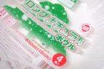 百均浪漫◆日本製!ペーパーボウル 650ml 4個入り。アウトドアで麺類やカレーに便利な紙ボウル @100均 ワッツ