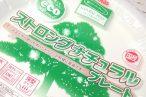 百均浪漫◆日本製!ペーパープレート 26cm 3枚入り。バーベキュー、アウトドアにもってこいの紙皿 @100均 ワッツ