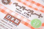 百均浪漫◆日本製!ワッツ・ペーパープレート 18cm 27枚入 @100均 ワッツ