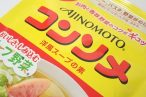 百均浪漫◆スーパーより安くてお買い得!味の素コンソメ顆粒60g。 @100均 セリア