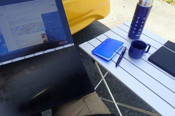 SiSO-LAB☆ノーブランド軽量折りたたみアルミテーブル。外でまったりと。