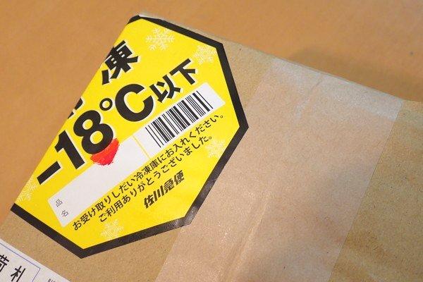 SiSO-LAB☆ふるさと納税。ジビエで猪肉詰め合わせ。到着。シンプルなパッケージが素敵。