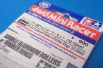 TOYz BAR◆15418 ゴムリング付 2段アルミローラーセット (13-12mm)/ミニ四駆グレードアップパーツ