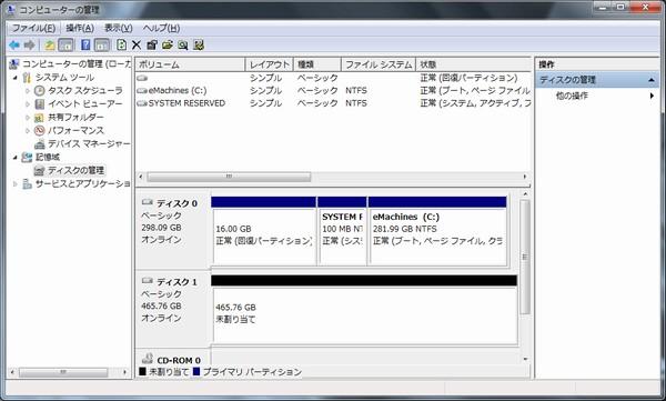 SiSO-LAB☆HDD-USBアダプタ。