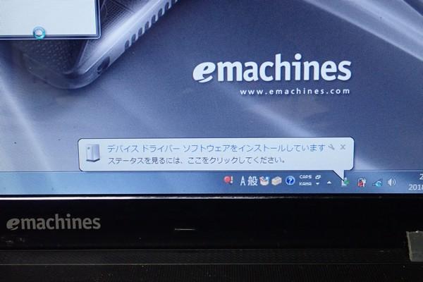 SiSO-LAB☆eMachines eME729Z-N24CのHDDの交換完了。