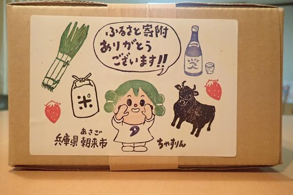 SiSO-LAB☆ふるさと納税。兵庫県朝来市 鹿肉バラエティセット。