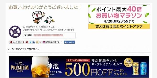 SiSO-LAB☆楽天ふるさと納税、長崎県島原市ジビエ肉セット。