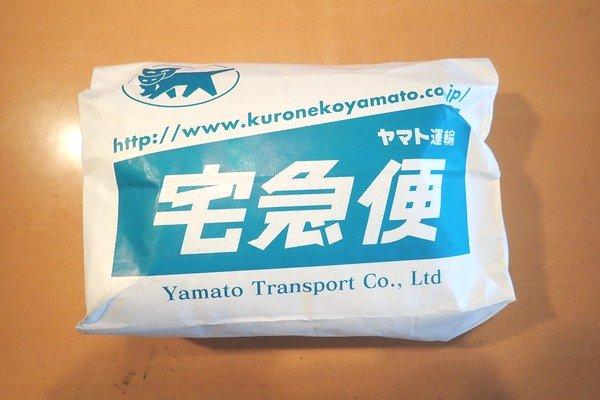 SiSO-LAB☆楽天ふるさと納税、長崎県島原市ジビエ肉セット。4日で届きました。