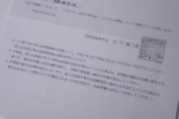 SiSO-LAB☆楽天ふるさと納税、長崎県島原市ジビエ肉セット。寄附金受領証明書。
