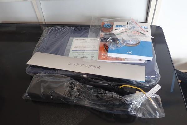 SiSO-LAB☆HPノートPC Pavilion 15。開封の儀。
