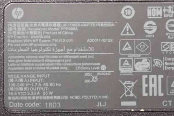 SiSO-LAB☆HPノートPC Pavilion 15。電源アダプタ。