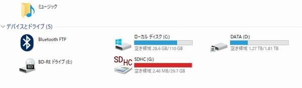 SiSO-LAB☆OLYMPUS TG-5。SDメモリカードが満杯。