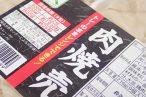 百均浪漫◆大きめの焼売9個入!VL 肉焼売。トレーのままレンジで温めOK! @100均 ローソン100